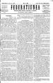 Federațiunea 1869-01-15, nr. 7.pdf