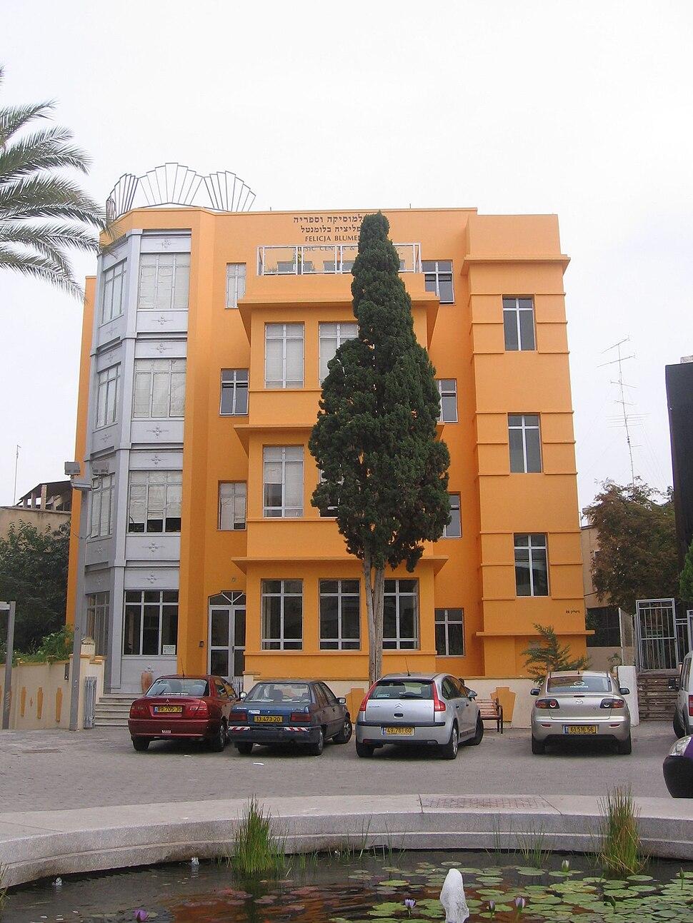 Felicja Blumental music centre
