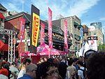 Festival Grand Prix sur Crescent 2012 - 05.JPG