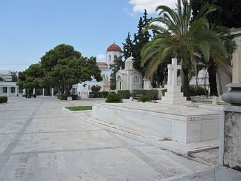 First Cemetery of Athens.jpg