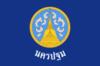 Flag of Nakhon Pathom