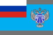 Flag of Rosavtodor.png