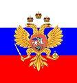 Flag of Tsar of Moscow.jpg