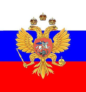 Second Northern War - Image: Flag of Tsar of Moscow
