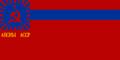 Flag of the Abkhaz ASSR (1978-1991).png