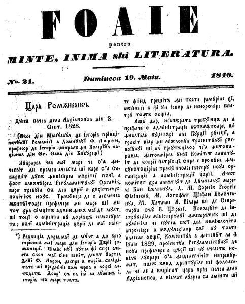 File:Foaie pentru minte, inima si literatura, Nr. 21, Anul 1840.pdf