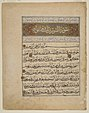 Folio from a Qur'an (Mamluk dynasty) a.jpg