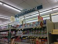 Food Lion - Madison Heights, VA (34942806781).jpg