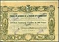 Forges et Acieries de la Marine et d'Homecourt 1915.jpg