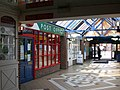 Former Sadler's Walk Post Office - geograph.org.uk - 816390.jpg