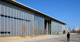 Fort Worth Texas Modern Art Museum 2003.jpg