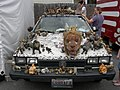 Fremont Fair 2007 Art car 01.jpg