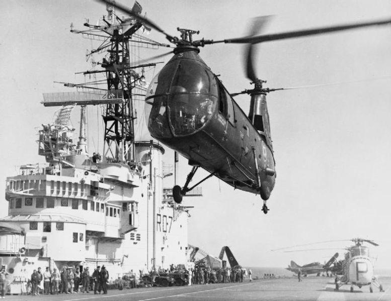 File:French HUP landing on HMS Albion (R07) 1957.jpg