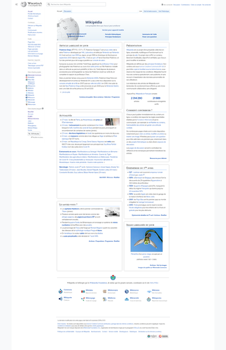 French Wikipedia - Main page of the French Wikipedia