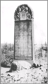 The Nestorian Stele (781) records the success of the missionary Alopen in Tang China in Chinese and Syriac. It is borne by a Bixi and forbidden to travel abroad.