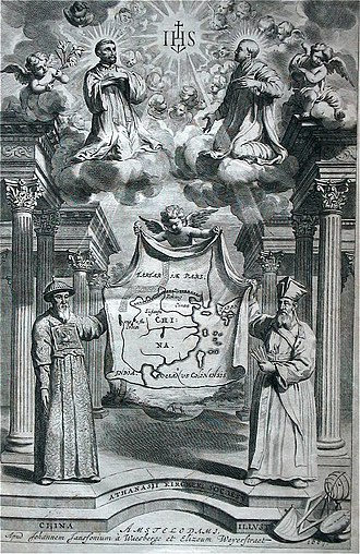 Jesuit China missions - Above: Francis Xavier (left), Ignatius of Loyola (right) and Christ at the upper center. Below: Matteo Ricci (right) and Johann Adam Schall von Bell (left), all in dialogue towards the evangelization of China.