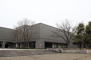 Fukui Prefectural Museum of Cultural History Prefectural museum in Fukui, Japan