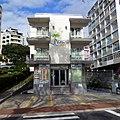 Funchal, Madeira - 2013-01-05 - 85551663.jpg