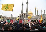 Funeral of Iranians killed at T-5 Airbase in Qom.jpg