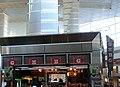 GMBG Airport 002.jpg