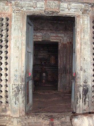 Galaganatha - Image: Galageshwara temple Galaganatha 2.1