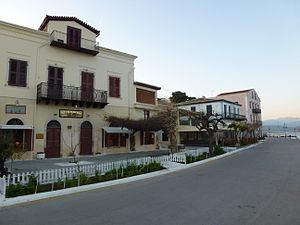 Galaxidi - Houses at the promenade.
