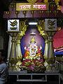 Ganeshotsav 2015, Kolhapur 02.JPG