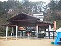 Gate of Kyushu National Museum near Dazaifu Tenman-gū Mar 24, 2007.jpg