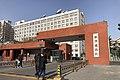 Gate of Xinhua News Agency headquarters (20210115120108).jpg