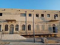 Gateway to the Negev Visitor Center (8).jpg