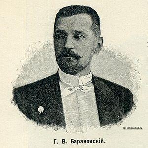 Gavriil Baranovsky
