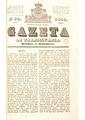 Gazeta de Transilvania, Nr. 50, Anul 1840.pdf