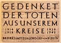 Gedenktafel Kirchstr 1-3 (Zehl) Kriegsopfer.jpg