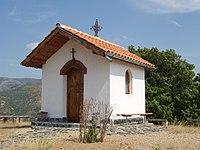 Gega-Chapel.JPG