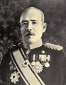 General Kuroki.tif