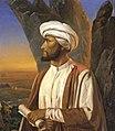 Georg August Wallin (1811-1852), Scandinavian orientalist and explorer.jpg
