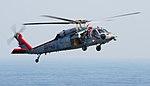 George H.W. Bush operations 141017-N-CZ979-007.jpg