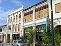 Georgetown Penang December 2007 001.jpg