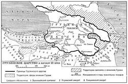 Georgia XII AS.jpg