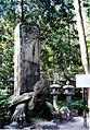 Gesshouji Juzouhi monument.JPG