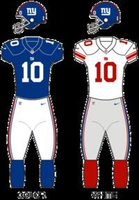 New York Giants - Wikipedia