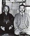 Gichinyasuhiro.jpg