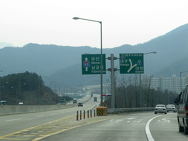 Gumi-si South Korea  city images : ... city is a city in north gyeongsang province south korea it is situated