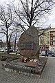 Gizycko, Poland - panoramio (28).jpg