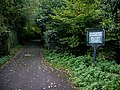 Glen Howe Park Entrance - geograph.org.uk - 258565.jpg