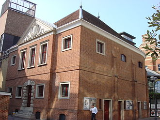 Blackfriars Theatre - The Sam Wanamaker Playhouse