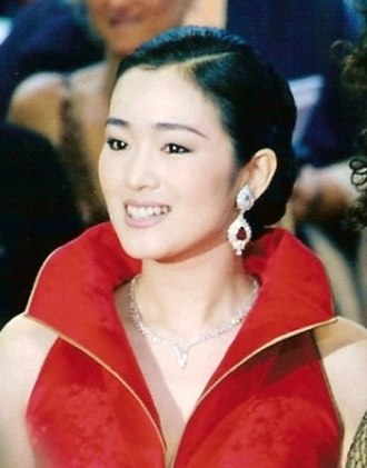 Gong Li - Gong in 1998