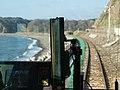 Gonoh line , Aomori - panoramio.jpg