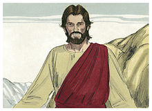 Gospel of Matthew Chapter 16-7 (Bible Illustrations by Sweet Media).jpg