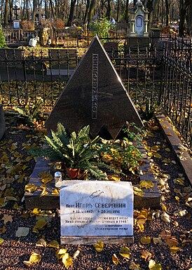 Grave of Igor Severyanin.jpg